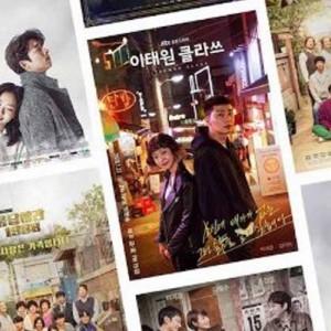 Nonton Drama Korea Online, Salah Satu Cara Menghibur Diri Saat Pademi