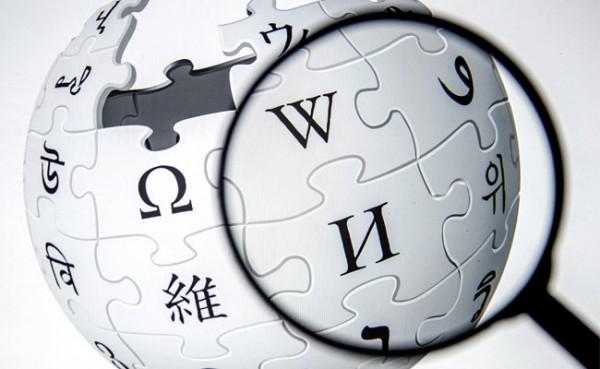 Wikipedia (Foto: Business Insider México)