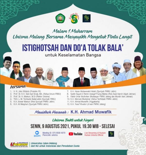 Poster kegiatan Istighosah dan Doa Tolak Bala' yang digelar Unisma secara hybrid (Ist)