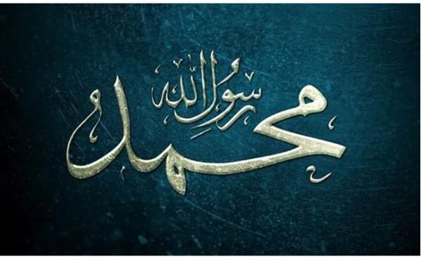 Ilustrasi (Foto: Hidayatullah.com)