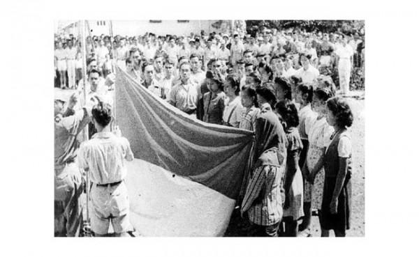 Bendera Merah Putih (Foto: Wikipedia)