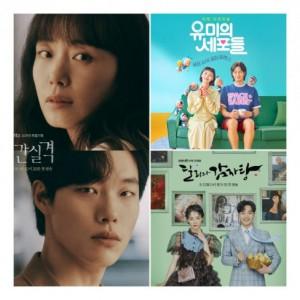 Deretan Drama Korea Tayang September 2021, Mulai Tema Misteri hingga Aksi Mata-Mata