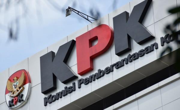 KPK (Foto: tokominicon.com)