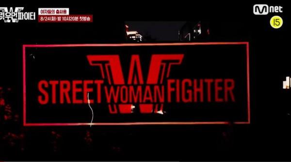 Mnet tv (Foto:YouTube)