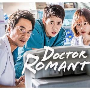 SBS Ungkap Rencana Produksi Drama Korea Dr. Romantic 3