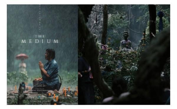 The Medium (Foto: Variety)
