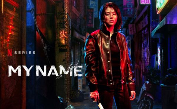 My Name (Foto: KEPOPER)