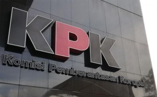 KPK (Foto: Kompas.com)