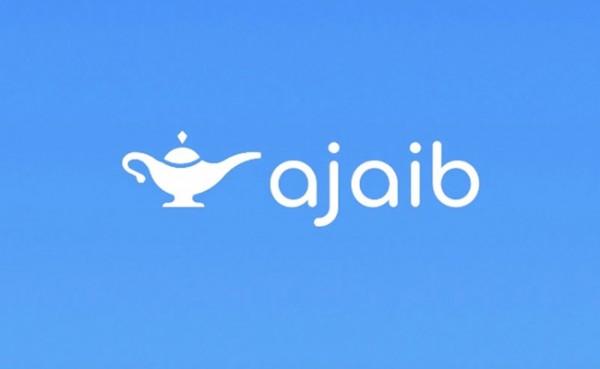 Ajaib (Foto: Orang Kamar)