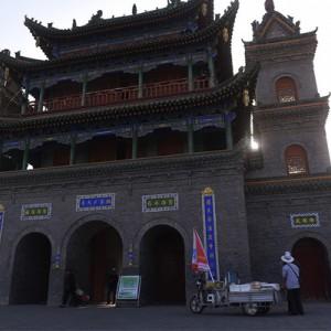 Najiahu, Kampung Keturunan Rasulullah yang Ada di China