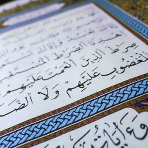 Bisa Ngaji Dimana Saja, Ini Kelebihan Al-Qur'an Online